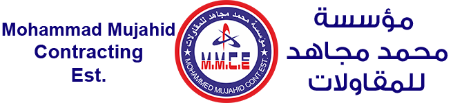 Muhammad Mujahid establishment